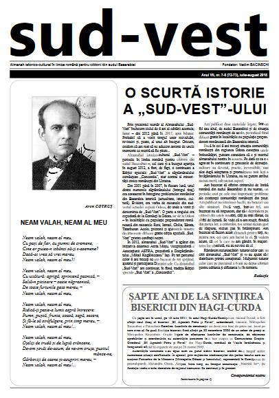 """A apărut numărul 76-77 al Revistei """"SUD-VEST"""" din Sudul Basarabiei și Regiunea Odesa-Ucraina"""