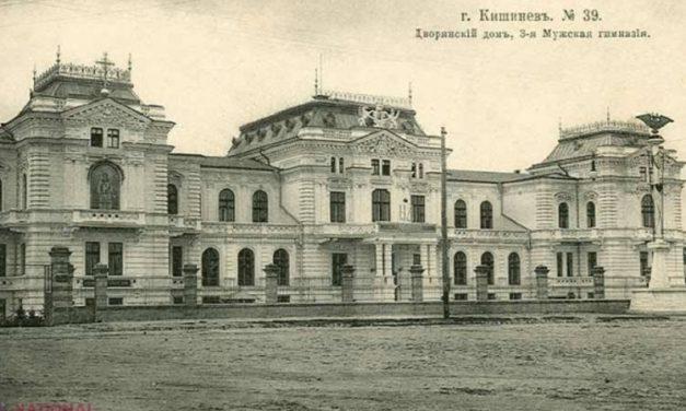 Pe 27 martie 2020 s-au împlinint 102 de când Sfatul Ţării s-a întrunit în şedinţă solemnă la Chişinău, și a votat, la 27 martie/9 aprilie 1918, unirea provinciei româneşti Basarabia cu România