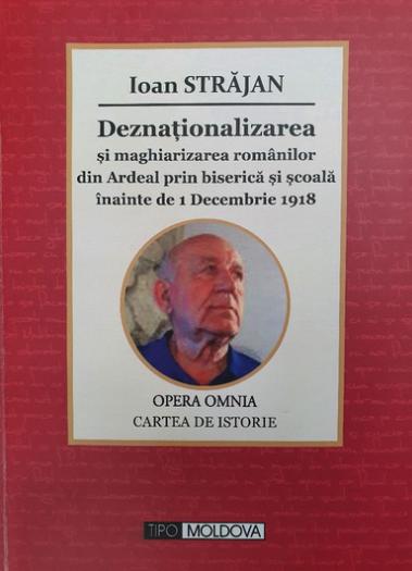 """""""Cuius regio, eius religio""""  (""""Religia stăpânului, religia supusului""""  sau """"Cine are țara, are religia"""")"""